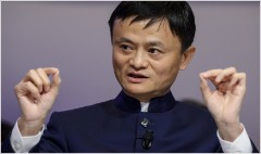 Jack Ma: Alibaba is just a baby