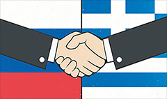 Greece: Putin's new ally in Europe?