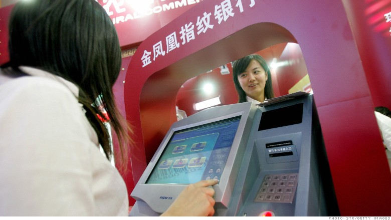 chinese atm