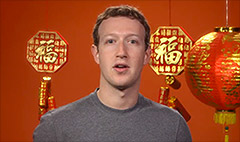 Mark Zuckerberg says Happy New Year in Mandarin