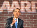 Obama pushes protections for retirement accounts