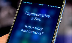 Zdravstvuyte! Siri is learning Russian
