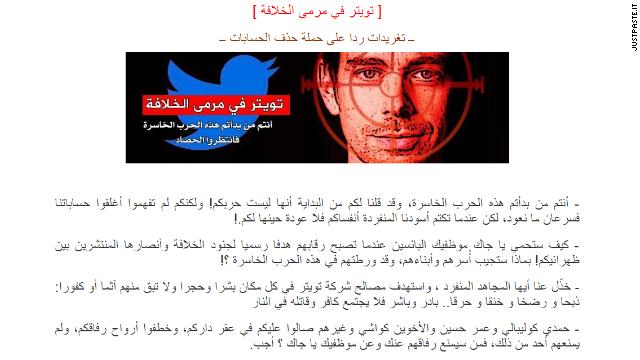 Seguidores de ISIS amenazan al fundador de Twitter y a sus empleados