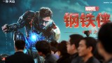 China tops U.S. at the box office for first time