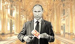 Putin gets tough, slashes own salary as economy tanks