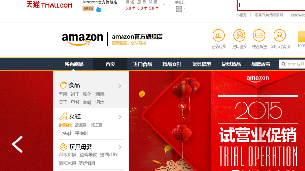 Amazon just opened a store on Alibaba's Tmall
