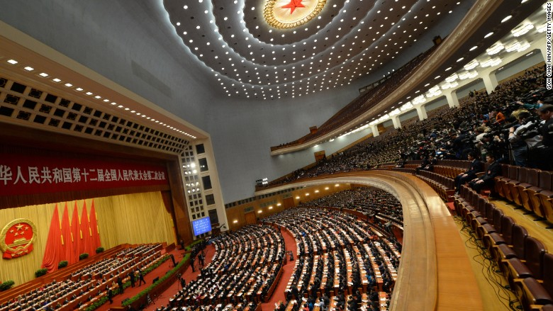 China's rubber-stamp parliament is a billionaires' club ... | 780 x 439 jpeg 130kB