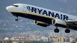 Ryanair plans for lower airfares