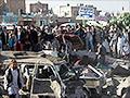 Oil surges after Saudi strikes in Yemen