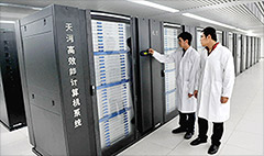 Nuclear worries stop Intel from selling chips to Chinese supercomputers