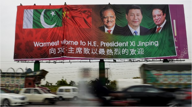 Pakistan lands $46 billion investment from China
