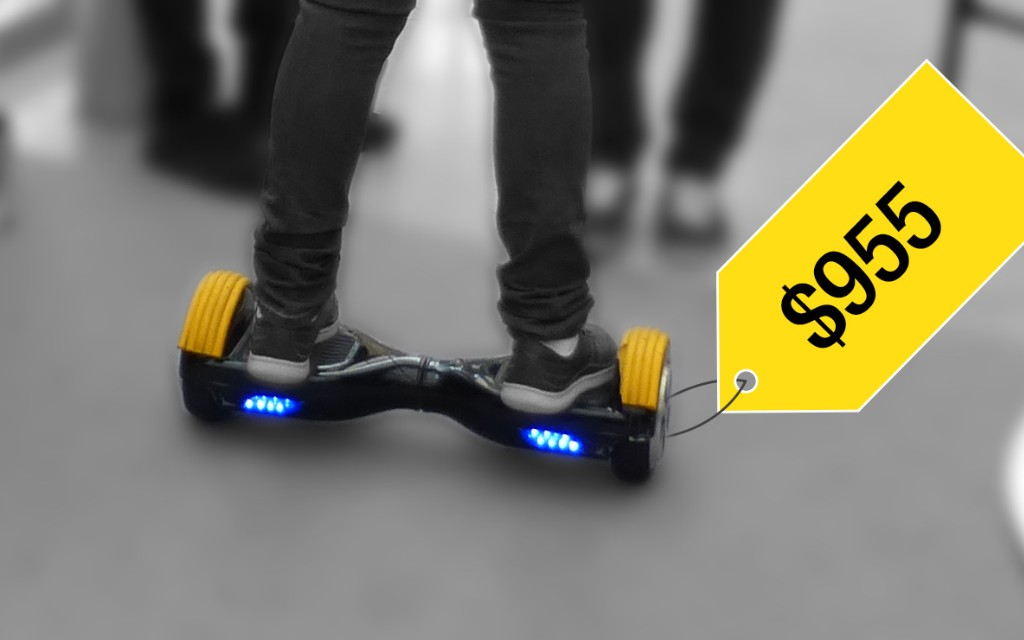 luxury gallery segway