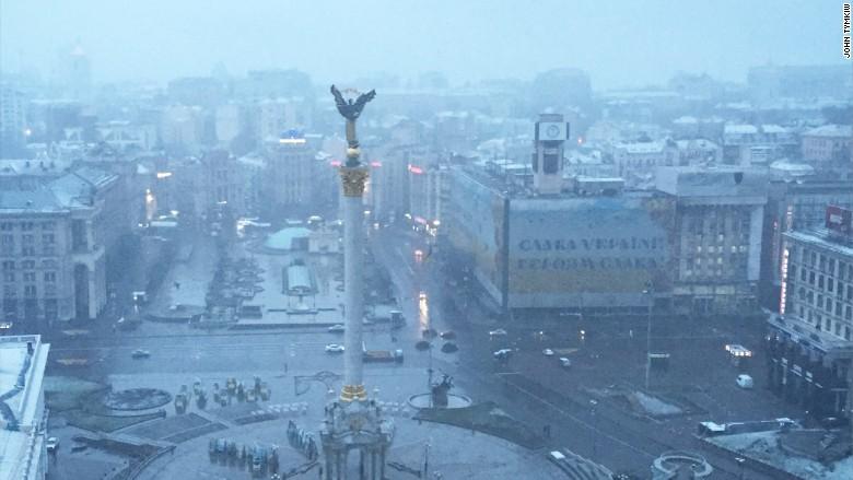 ukraine maidan 2015