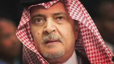 The Saudi leadership shuffle