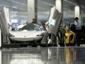 Inside McLaren's high-tech auto lab