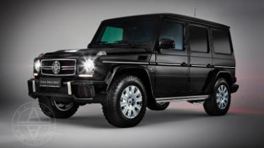 Armored cars go bling bling