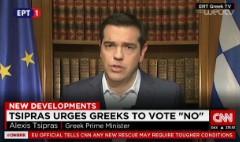 Greek leader urges 'no' vote on bailout