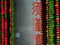 China stocks rise after Beijing acts to avoid crash