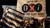 No! Greek vote shocks Europe