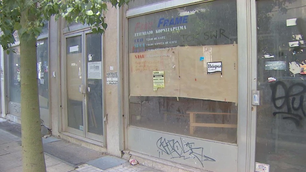 Greek businesses struggle amid cash crunch