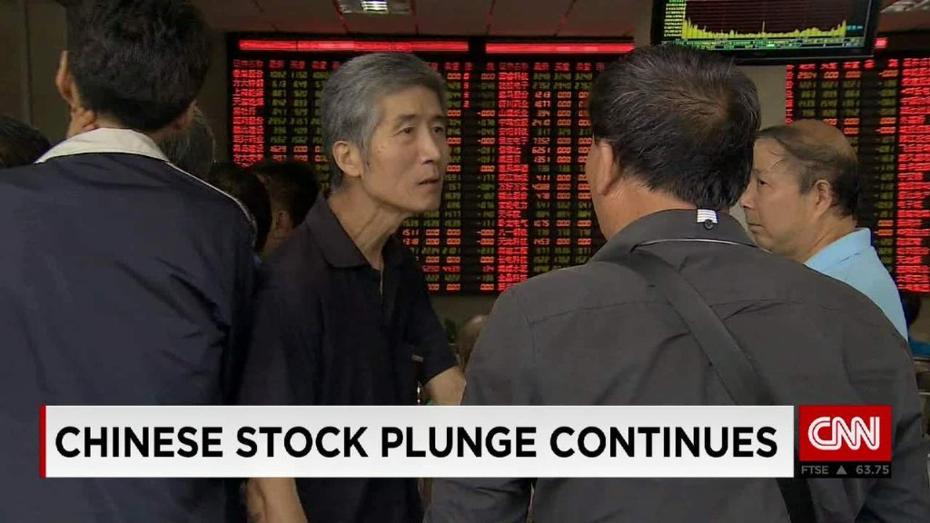 Chinese stock market's free fall continues