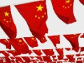 Uh-oh! Dow falls 300 points on more China fears