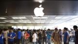 'Old' companies top Apple