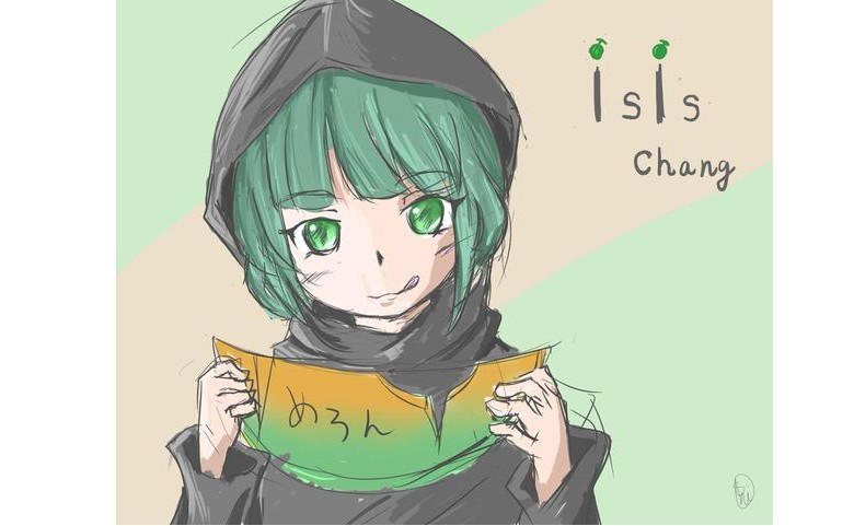 isis chan 1