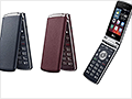LG unveils a 'smart' new flip phone