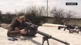 How I hacked a high-tech rifle