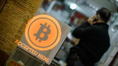 Bitcoin prices are soaring under Trump