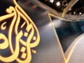 Al Jazeera America loses another female executive
