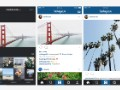 Instagram breaks out of the square