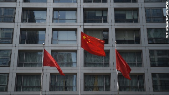 Hundreds arrested as Beijing launches stock market crackdown