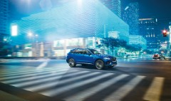 Jaguar unveils first-ever SUV
