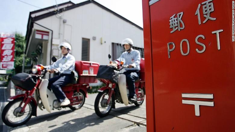 japan post ipo