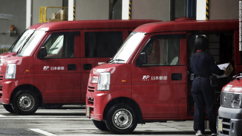 Japan post ipo delivery trucks
