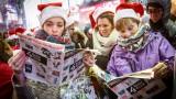 Shoppers descend on Black Friday deals