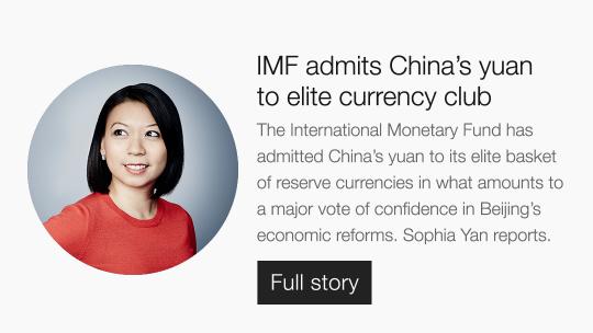 Sophia IMF