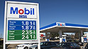 Here's how much you'll save on gas this year
