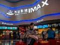 China box office sets new single day record