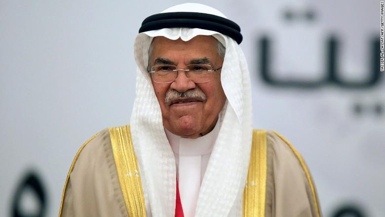 Saudi oil minister al naimi