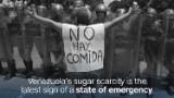 Coke stops production in Venezuela amid sugar crisis