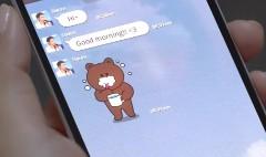 Line: Japan's most popular messaging app