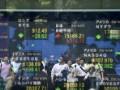 Asian stocks struggle to shrug off Brexit gloom