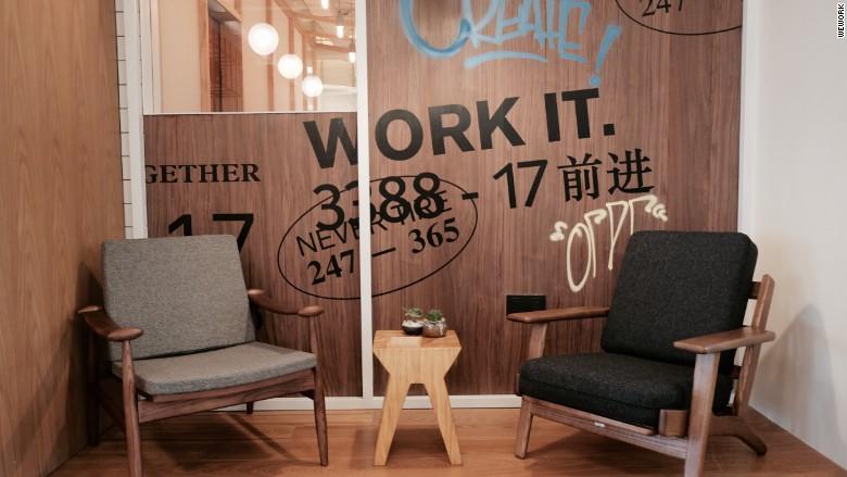 wework lounge