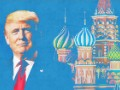 Could Trump's tax returns reveal ties to Russia?