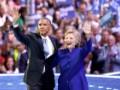 Trump urges viewers to skip Clinton speech