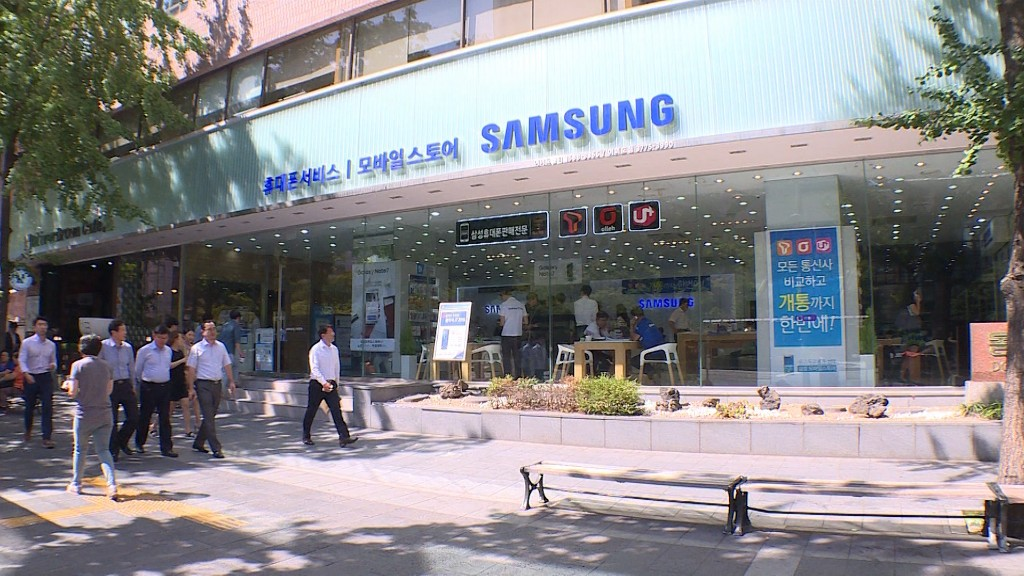 No lines in Seoul for Samsung recall