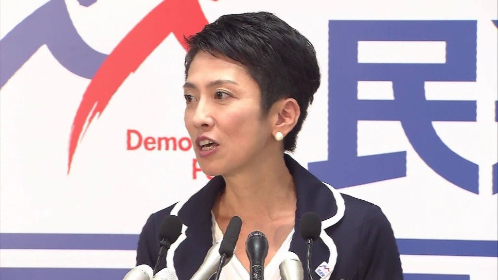 Japan's opposition picks first female leader